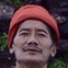 Thubten Gyalcen Lama